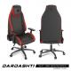 Atlantic Dardashti Gaming Chair - Commercial Grade, Ergonomic, Ruby Red Thumbnail